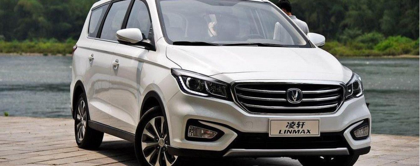 В Китае стартовали продажи нового минивэна Changan Linmax