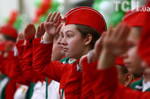 Завжди готовий. У Білорусі відзначили річницю Дня піонерської дружби