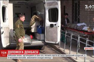 Военные врачи в зоне АТО спасают жизни жителям прифронтовых городов