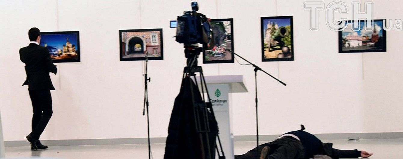 У Росії знайшли заміну вбитому послу у Туреччині – ЗМІ