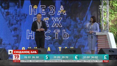 """""""1+1 медиа"""" презентовал книгу """"Независимость глазами ТСН"""""""