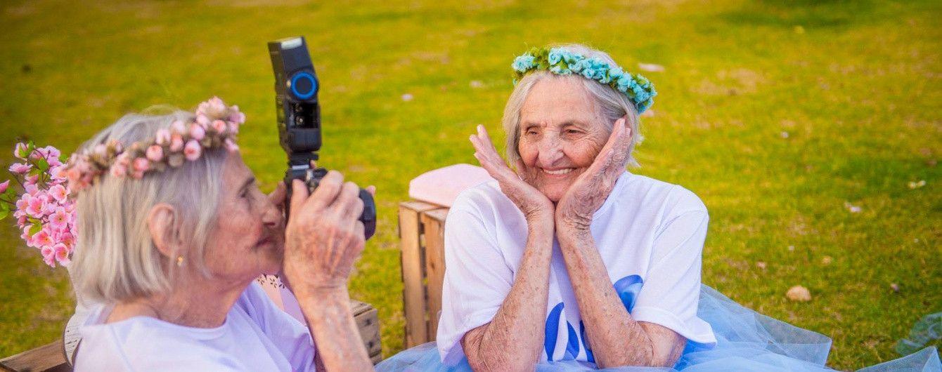"""Зворушлива фотосесія 100-річних близнючок і пісня про заборону """"ВКонтакте"""". Тренди Мережі"""