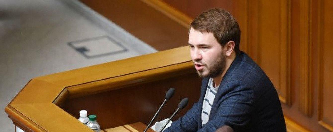 """""""Сміття та набір літер"""": Лозовой вибухнув жорсткою критикою на подання ГПУ щодо несплати податків"""