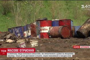 На Харьковщине жителей села травят химикаты со свалки: трое детей госпитализированы