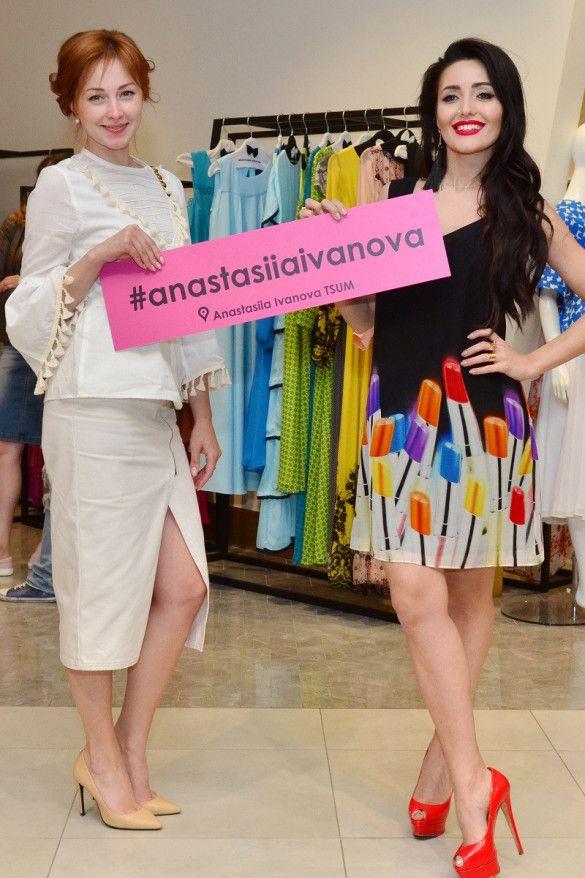 Звездные гости открытия магазина Анастасии Ивановой_2