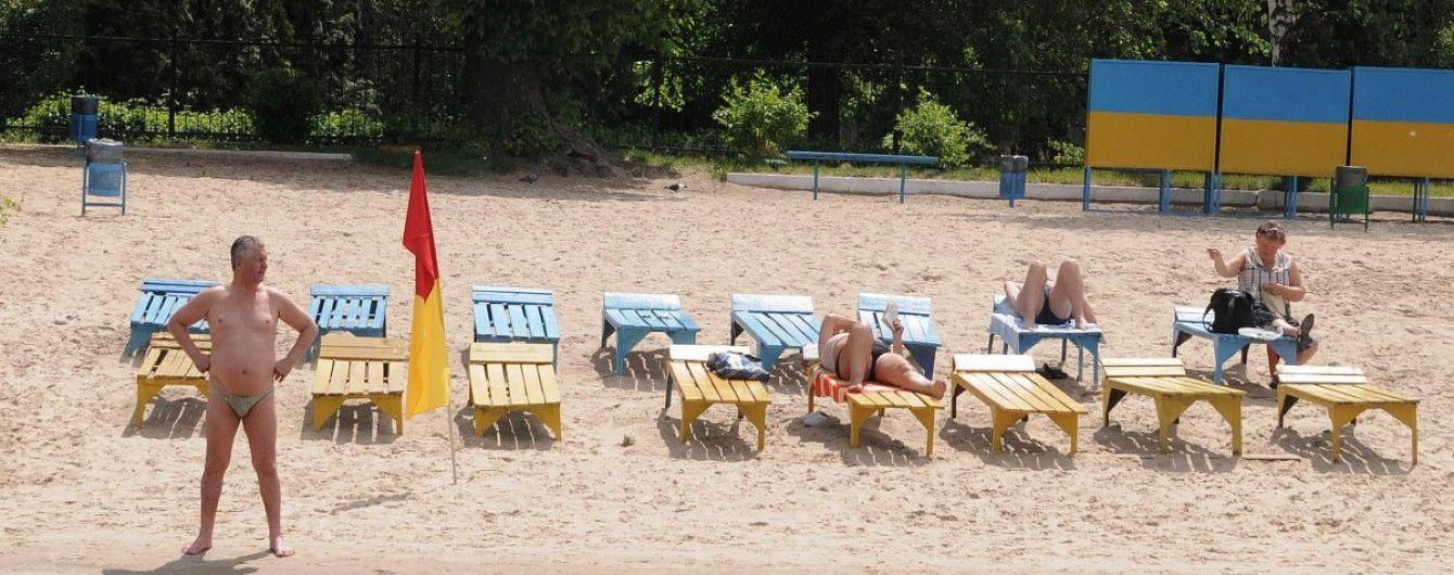 В Киеве к купальному сезону открыли 11 пляжей. Инфографика