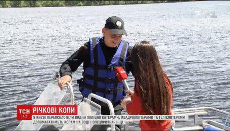 На річці Дніпро працюватиме водна поліція