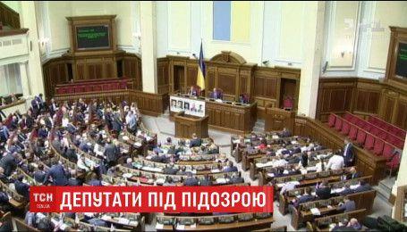 Генпрокурор повідомив, що на 3 депутатів ВР підготували подання на зняття недоторканності