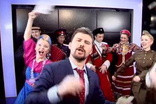 """""""Нести х*рню"""": Обломов в новом клипе высмеял российских пропагандистов"""