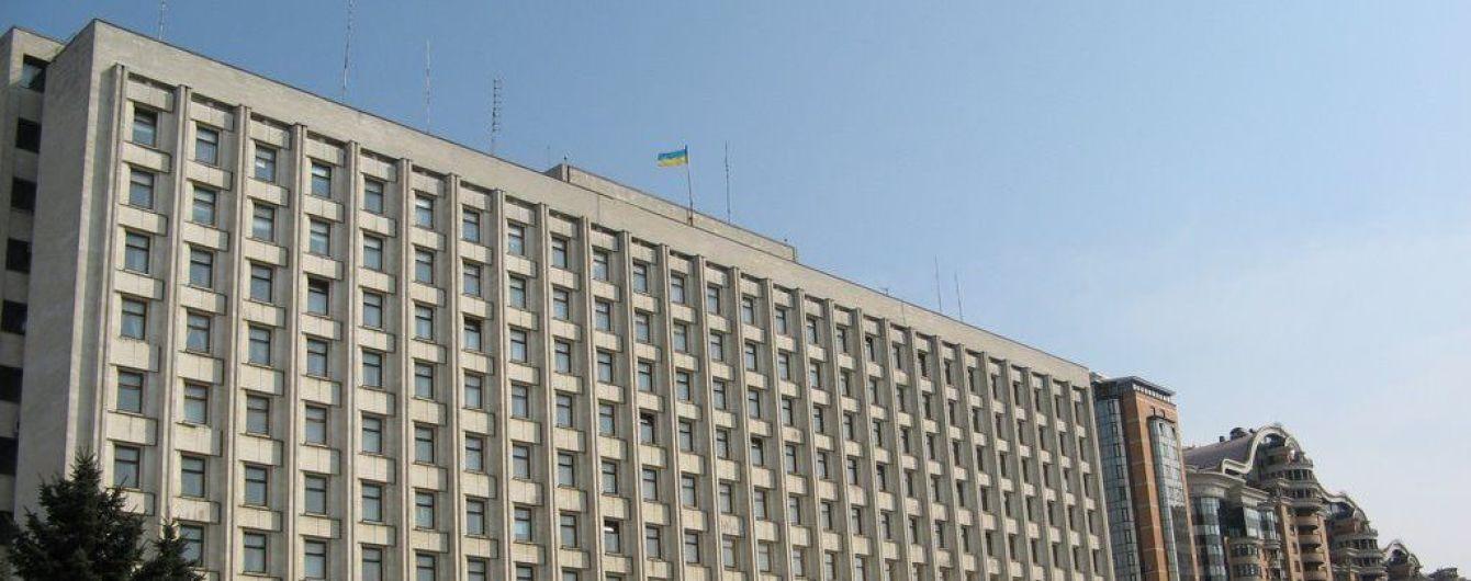 Киевская область утвердила дорожную карту