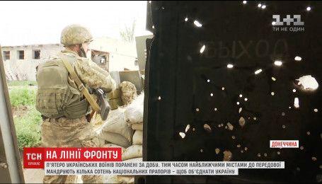 Військові розповіли про потужні обстріли, провокації та чужинців по той бік фронту