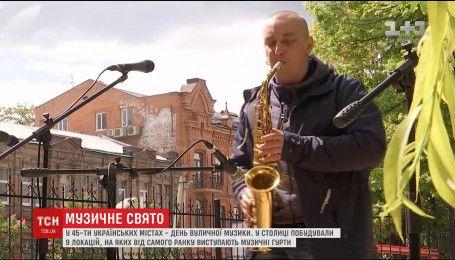 Международный день уличной музыки: в Киеве создали 9 площадок для выступления музыкальных групп