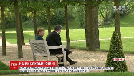 Реформы, безвиз и политика Кремля: Порошенко и Меркель провели встречу в дворце Мезеберґ