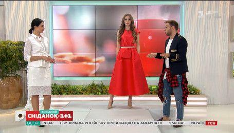 Як вибрати ідеальну сукню на випускний 2017 – поради Андре Тана