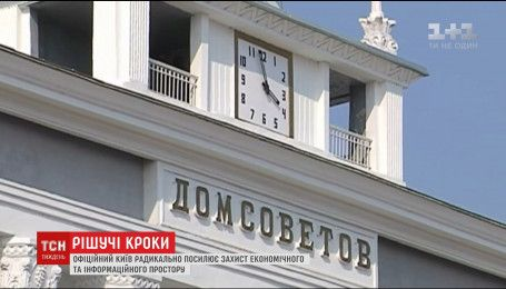 Незабаром залізничне сполучення між Україною та Росією може повністю припинитися