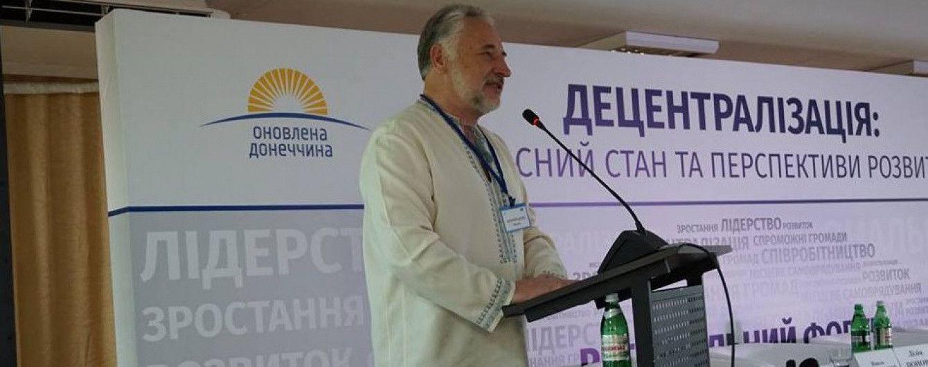 """Жебривский заявил, что 20% жителей Донетчины – """"кондовые сепары"""""""