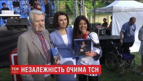 Незалежність очима ТСН: написаний журналістами антипідручник з'явився у продажу