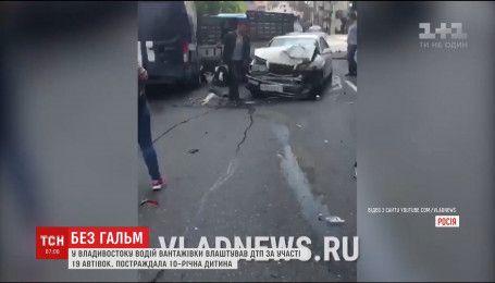 В Росії вантажівка протаранила майже два десятка автівок