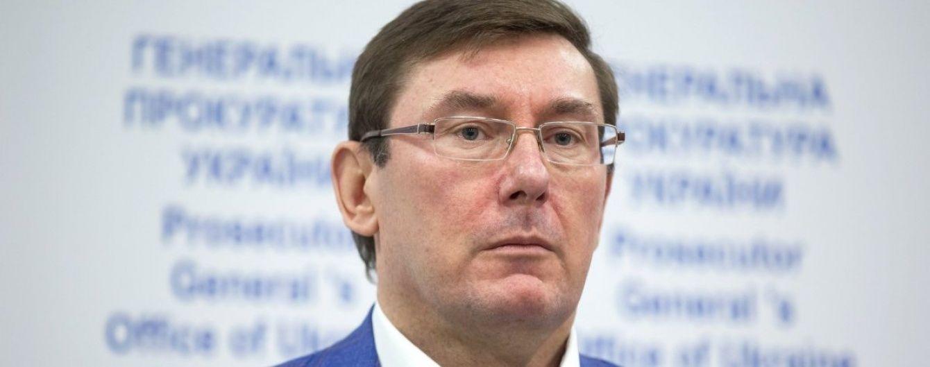 У дискусію з Лещенком мають вступати слідчі - Луценко