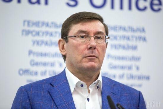 """""""Банальне бажання уникнути кримінальної відповідальності"""": Луценко прокоментував заяву Данилюка"""