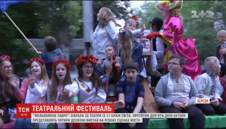 Карнавальною ходою просто неба у Херсоні розпочався театральний фестиваль