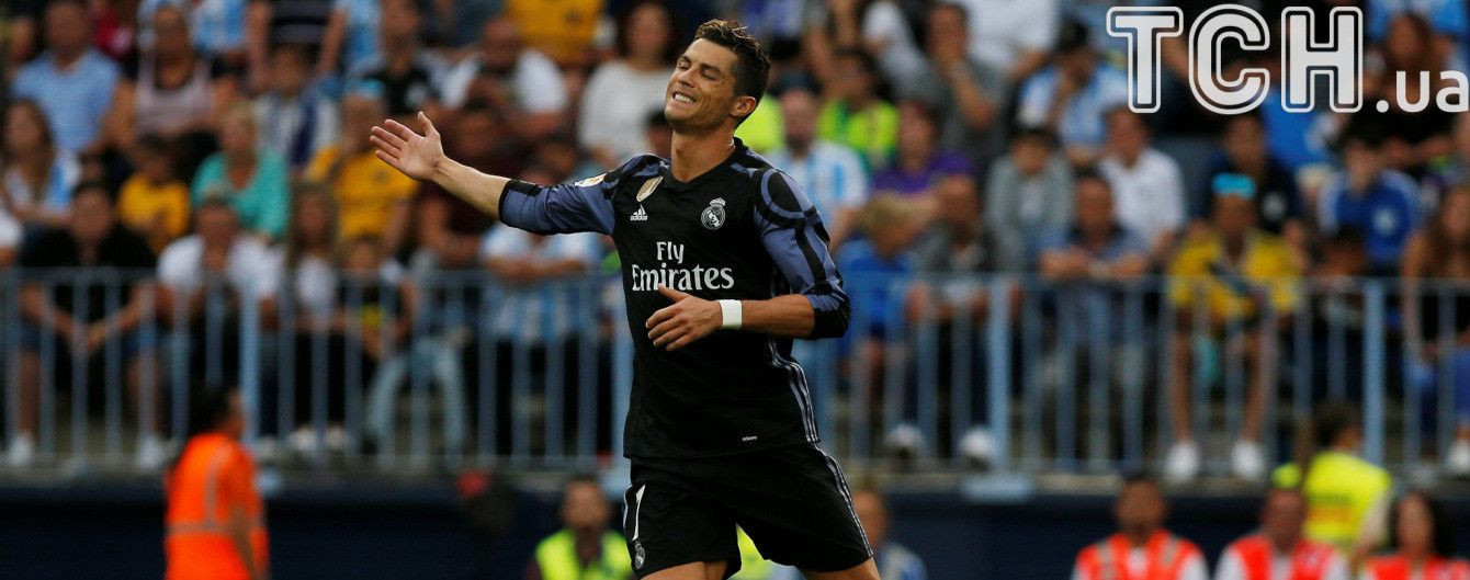 """""""Реал"""" заступився за Роналду в скандалі з несплатою податків"""