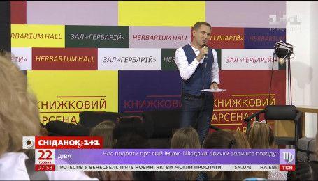 Александр Авраменко дал языковой мастер-класс на Книжном арсенале