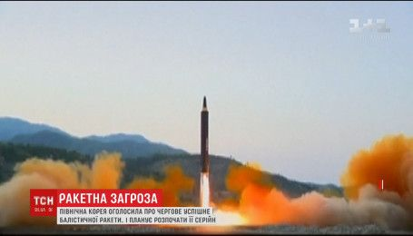 Северная Корея заявила о втором за неделю успешном запуске баллистической ракеты