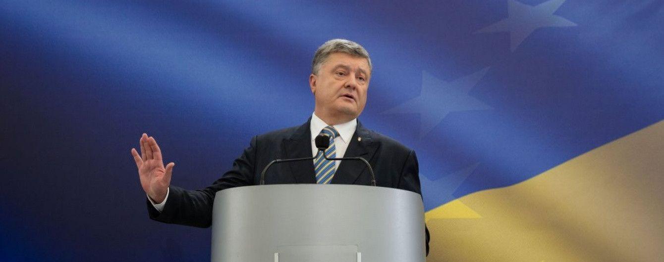Если мы отменим АТО, то оставим Украину беззащитной - Порошенко
