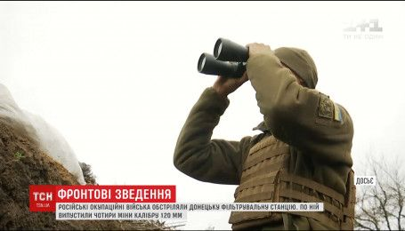 Донецьку фільтрувальну станцію обстріляли бойовики