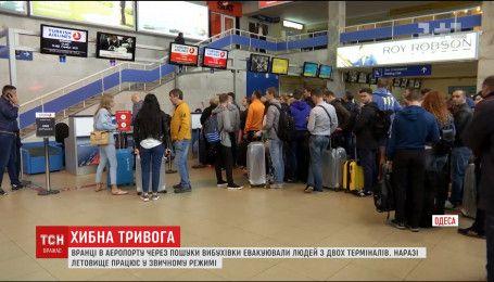 В Одеському аеропорту через вибухівку евакуювали пасажирів