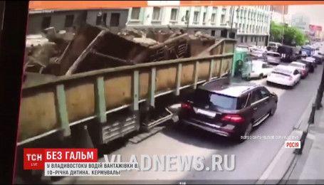 У російському Владивостоку вантажівка переїхала кілька машин
