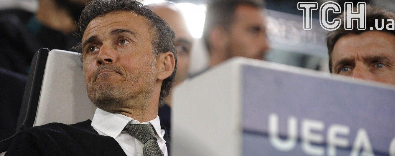 """""""Барселона"""" повторила свій кошмар, це гірше, ніж у Парижі - тренер"""