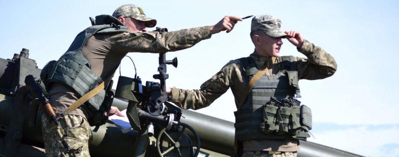 Українські військові на Світлодарській дузі просунулися вперед