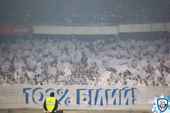біла шиза Динамо