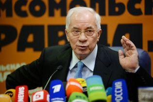 У суді над Януковичем допитали антимайданівку з Криму та запросили свідчити Азарова