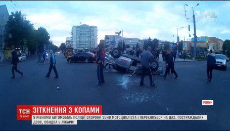 Рівненська прокуратура почала розслідувати ДТП за участю поліції охорони