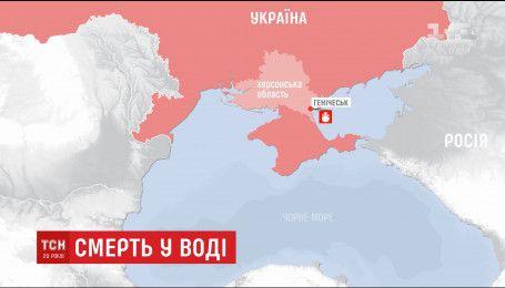 Лодка с четырьмя рыбаками перевернулась в Азовском море на Херсонщине