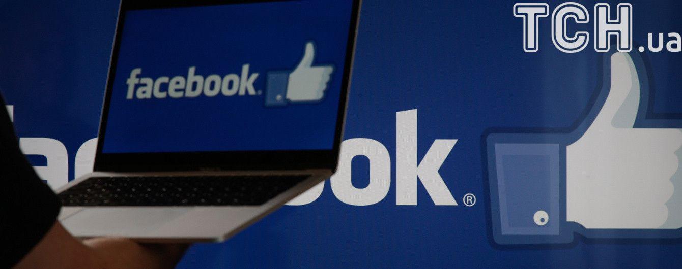 Facebook став головною соцмережею в Україні