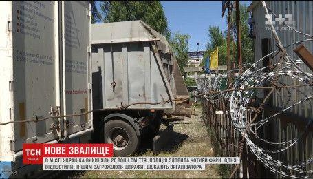 На Київщині зупинили 4 вантажівки із львівським сміттям