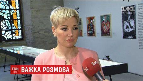 Марію Максакову під час інтерв'ю ТСН обурили питання про Путіна та дружбу з сім'єю Суркова
