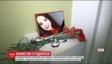 На въезде в Одессу нашли мертвой девушку, которую искали почти неделю