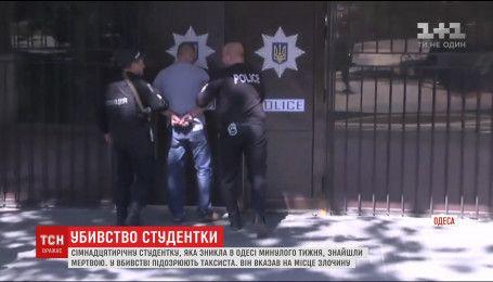 По подозрению в убийстве студентки, тело которой нашли под Одессой, задержали таксиста