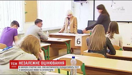 Абитуриенты будут сдавать тест независимого оценивания по украинскому языку и литературе