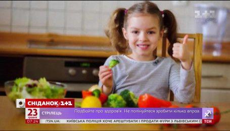 Кілька способів довести дітям, що овочі – це смачно