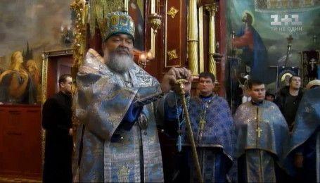 Хто веде війну за спадщину священиків