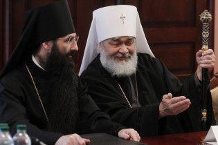 Война за наследие: родственники и благотворительный фонд не могут поделить квартиры митрополита