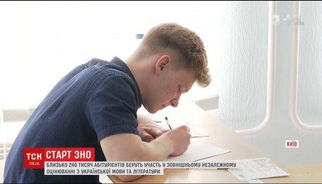 Начало ВНО: часть абитуриентов сдала первое тестирование по украинскому языку и литературе