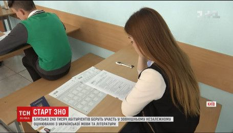 Близько 240 тисяч абітурієнтів взяли участь у ЗНО з української мови та літератури