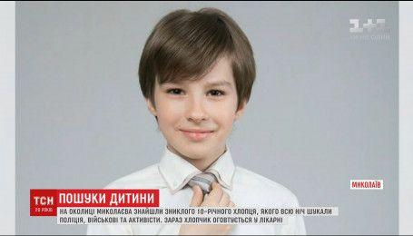 В Николаеве мальчик получил сильную психологическую травму после похищения незнакомцем